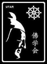 金宝拉曼大学佛学会