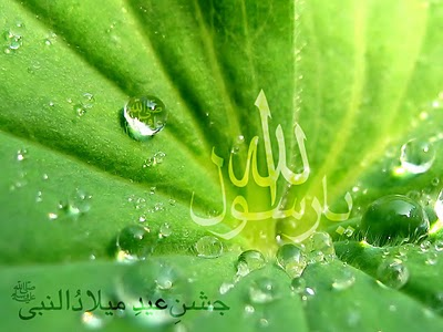 wallpaper islamic free. Islamic Eid Wallpapers, Free