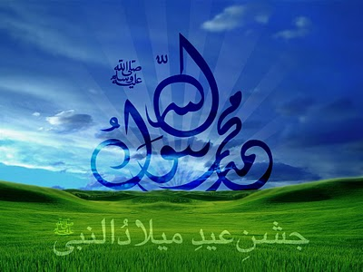 arabic wallpaper. Arabic Eid Wallpapers