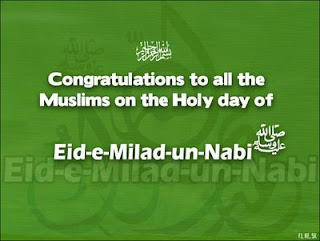 Eid Milad un-Nabi Wallpapers