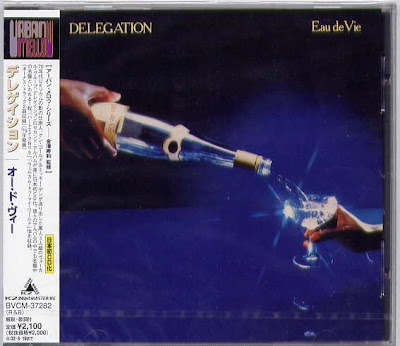 DELEGATION  -  Eau de vie / 1980 / CD JAPAN