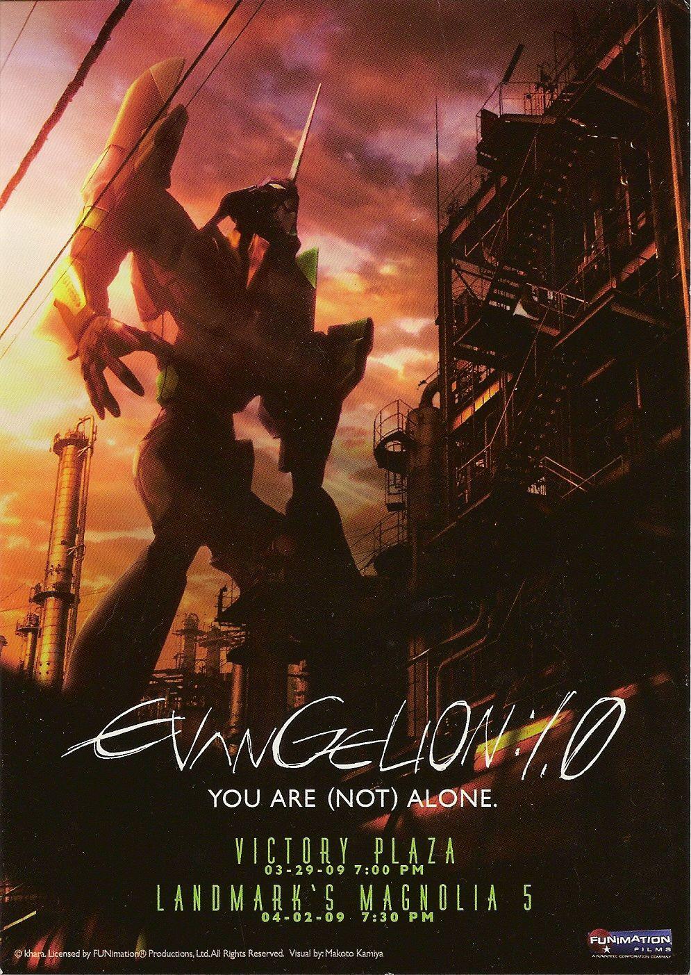 Evangelion: 1.0 You Are (not) Alone OVA+ DESCARGA Evacard
