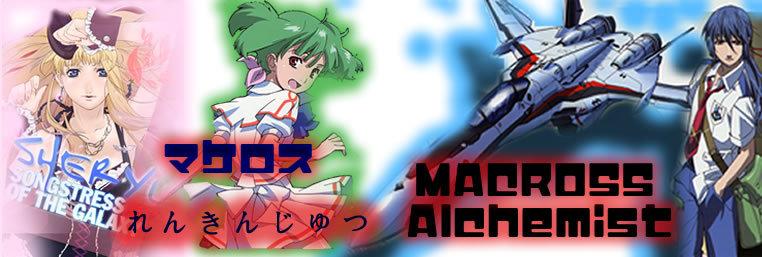 Macross Alquemist - マクロス Alchemist no Fansub