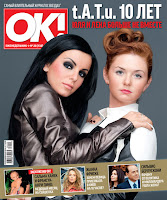 - OK Magazine