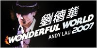 Andy Lau Wonderful World Hong Kong Concert 2007 DVD