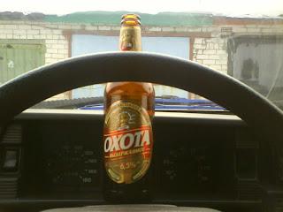 пиво в Лысково