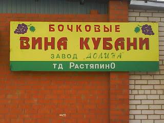 неплохое место отдыха в городе Лысково