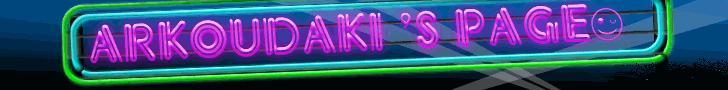 Arkoudaki