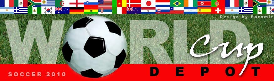World Cup Soccer Depot