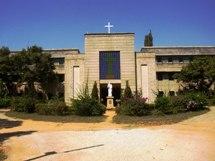 Mount St Joseph