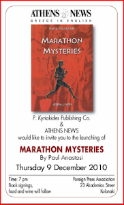 NVITATION / MARATHON MYSTERIES / BOOK PRESENTATION / ATHENS NEWS