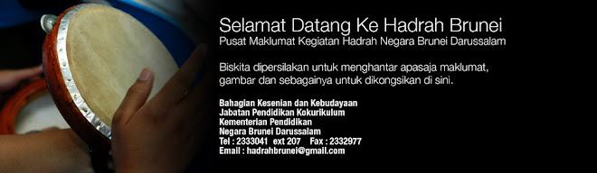 Hadrah Brunei is now online