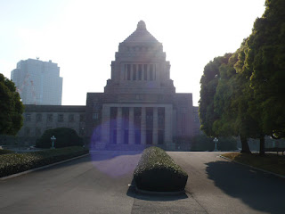 Diet Building, Tokyo, Japan