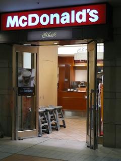 MacDonalds cafe in Yebisu Garden Place, Ebisu, Tokyo, Japan.