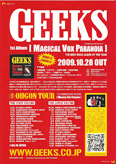GEEKS, Tokyo Rock band flier. for new album side B