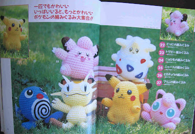 Amigurumi Crochet Books : Toydesigningvashti: pokemon crochet book arrived