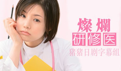 Kirakira Kenshui [FullDramaStyle] Kirakira%2BKenshuiC