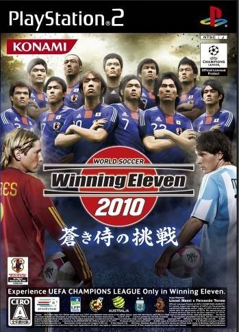 Download BAIXAR GAME Winning Eleven 2010: Aoki Samurai no Chousen   PS2