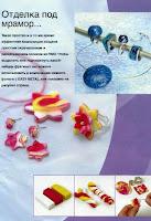 Модные украшения из пластики Фимо