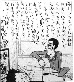 [5.jpg]