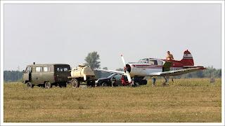 Аэродром в Коротыче