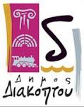 Δήμος Διακοπτού