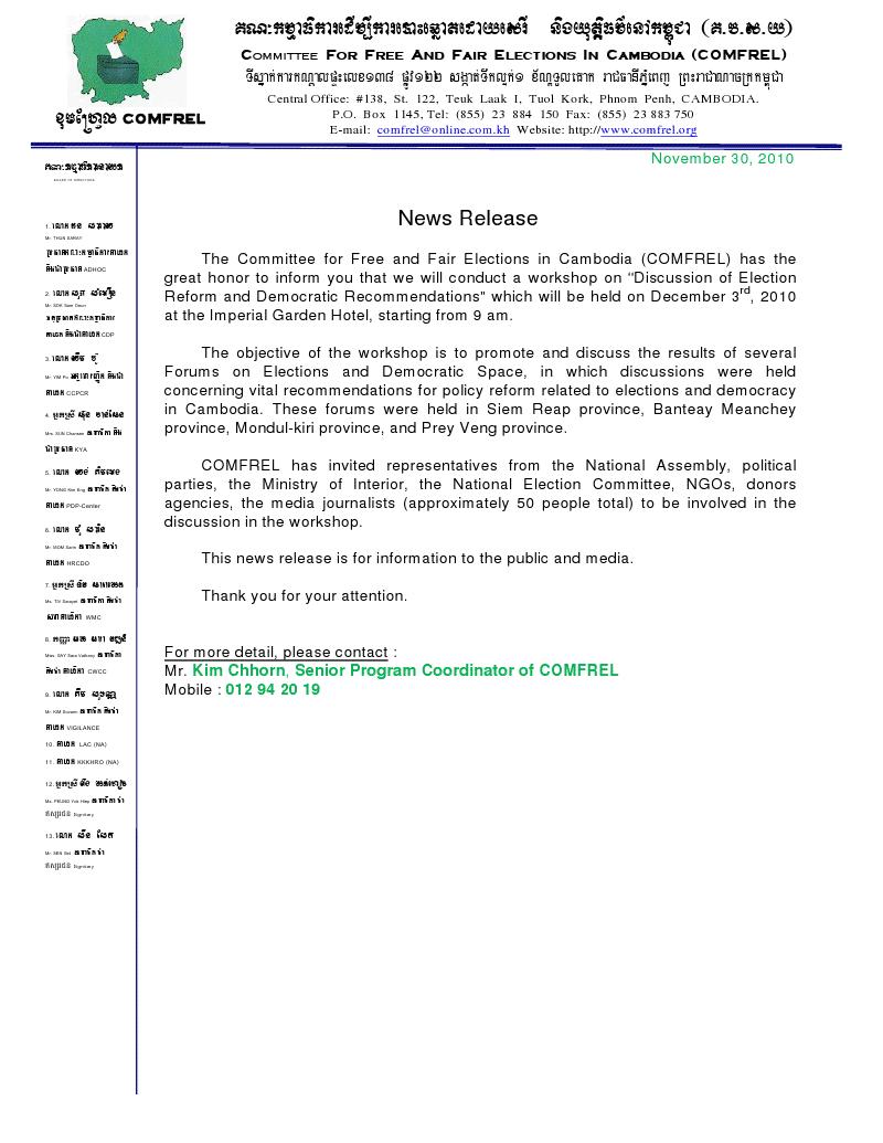 proposal for conducting training program pdf