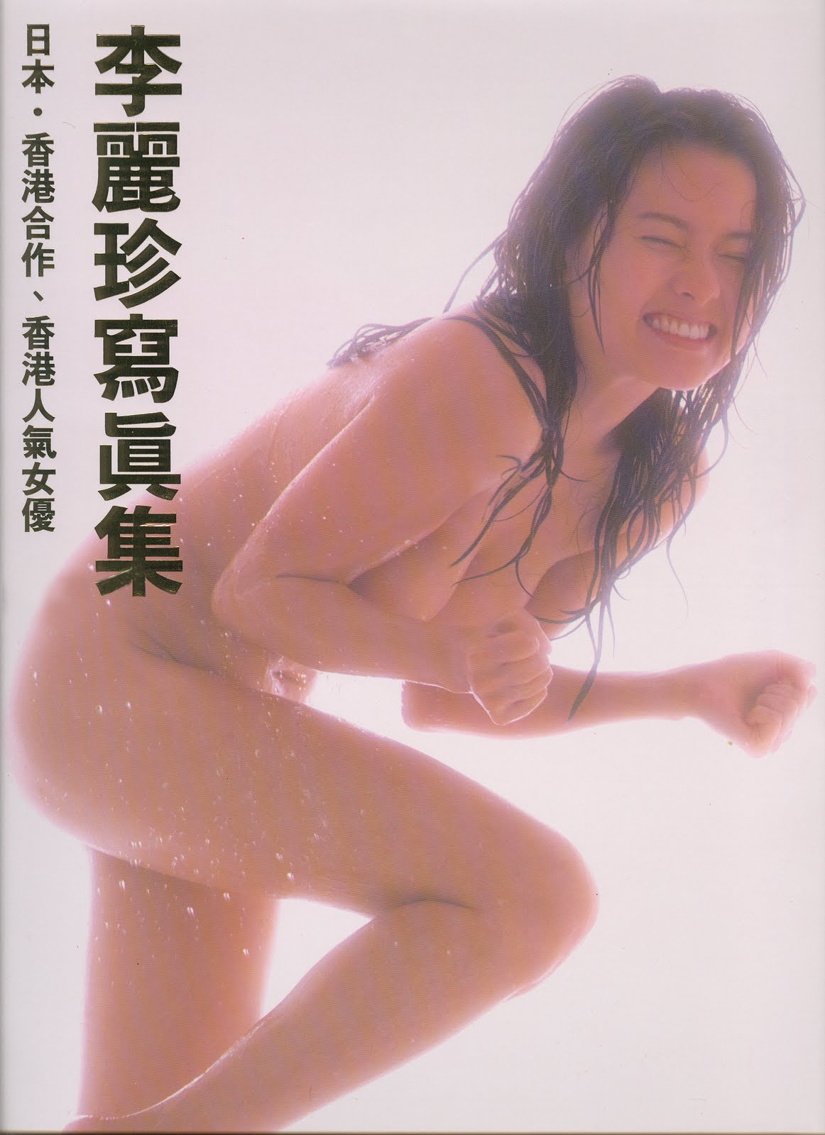 Free nudist photos pre