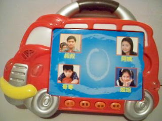 儿童早教机 孩子早期教育的好帮手 特惠价32元/套