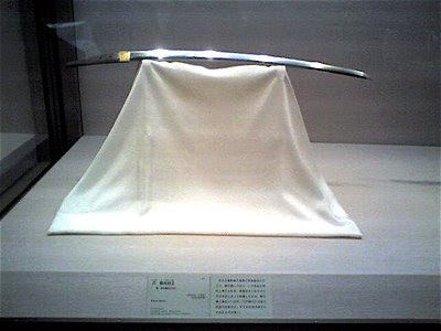 "Japanese traditional: Cursed sword ""Muramasa"""