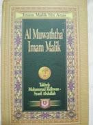 Imam Malik Bin Anas(93H-179H)