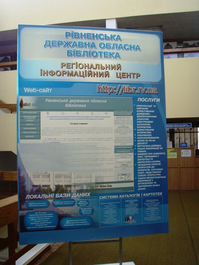 Реклама на сайтах библиотек http www adwords google com