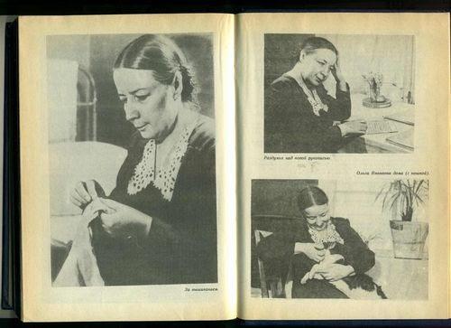 Olga Skorokhodova Biography Ольга Скороходова