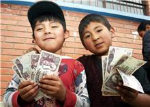 Noticias de El Alto - Bolivia