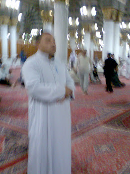 الصلاه فى المسجد النبوى