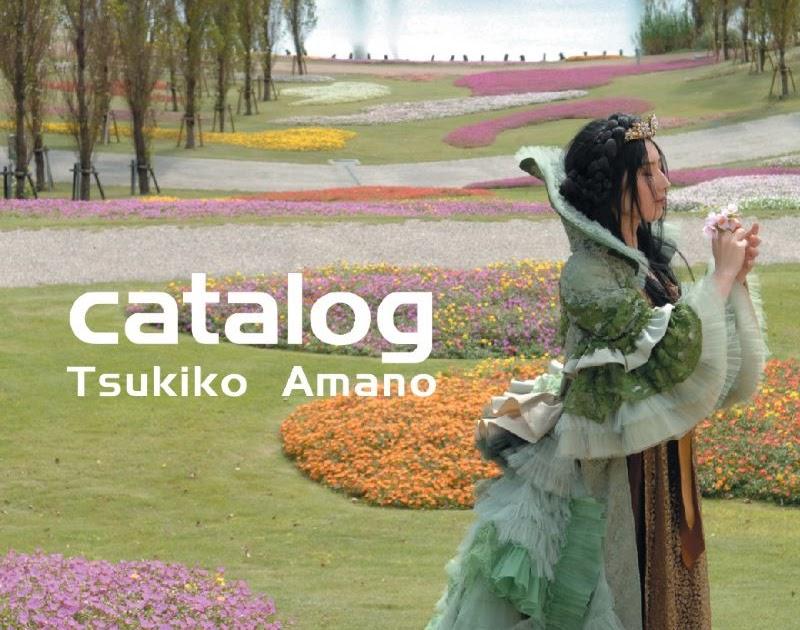 Amano Tsuki Amano Tsukiko Mp3 Download