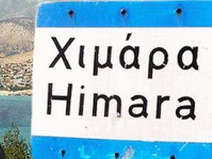 malakes Παίρνει τις περιουσίες των Ελλήνων της Χειμάρρας το αλβανικό κράτος!