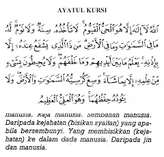 AYATUL QURSI