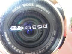 My Hallmark!! My Camera!!