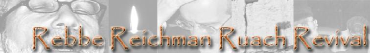 RRRR - Rebbe Reichman Ruach Revival