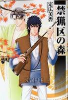 [Fevereiro] Mangas mais vendidos Kinryou