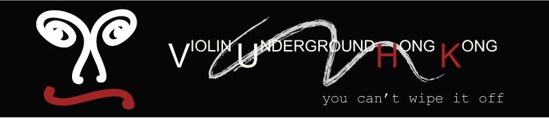 Violin Underground Hong Kong