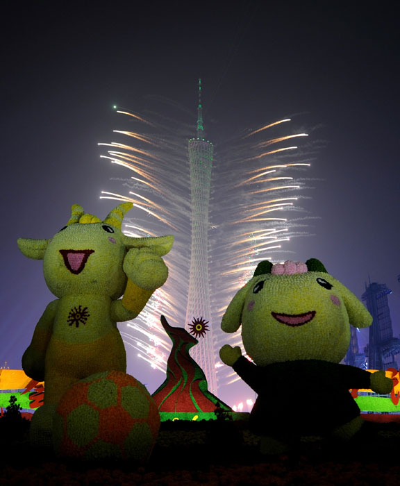 Asian Games 2010 Closing Ceremony Pictures
