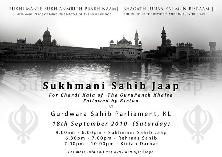 Sukhmani Sahib Path Invitation Online - Premium Invitation Template Design | Bliss Escape