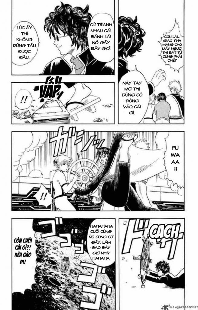 Gintama Chap 026