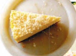 Kolač od sira i bijele čokolade recepti za kolače i torte