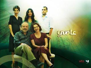Turska TV serija Asi, glavne uloge download besplatne pozadine slike za mobitele