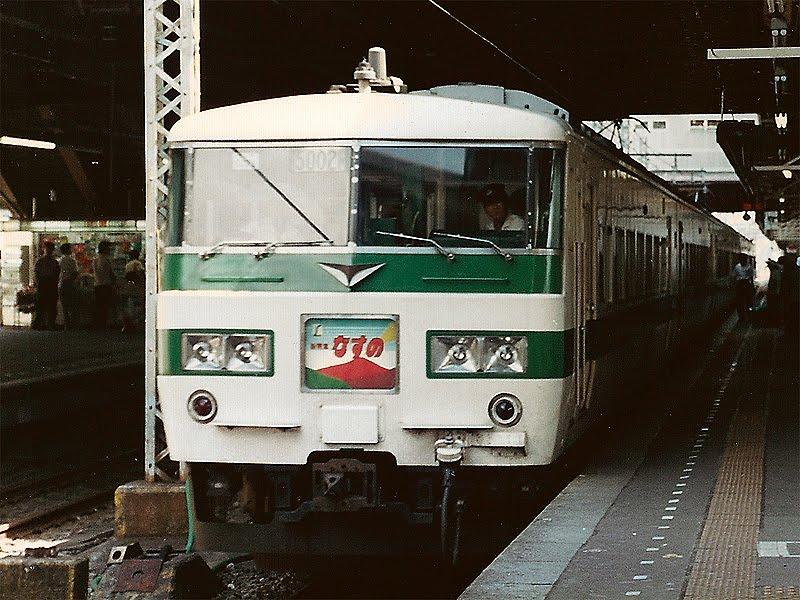 185系特急「新特急なすの」(上野・1989.8.7) 新特急に用いら... 新特急 なつかし写