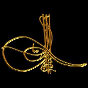 Sultan Birinci Ahmed * Tuğra Metni: Sah Ahmed bin Mehmed han el-muzaffer daima