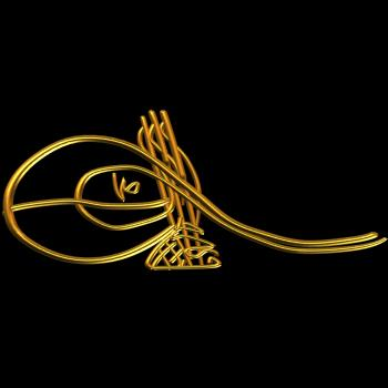 Dördüncü Murad * Tuğra Metni: Sah Murad bin Ahmed han el-muzaffer daima